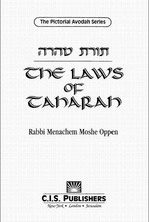 The Laws Of Taharah