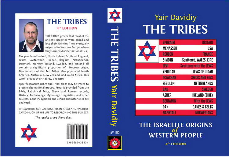 Yair Davidiy- The Tribes 4th Edition